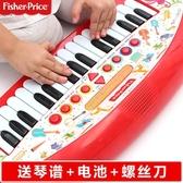 兒童電子琴玩具1-3-6歲男女孩初學入門多功能可彈奏寶寶鋼琴 夏洛特