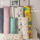 日式長抱枕-L(35x150cm) 【怪怪妖怪黃】
