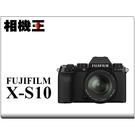 Fujifilm X-S10 KIT組〔含 18-55mm 鏡頭〕XS10 公司貨
