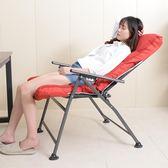 懶人沙髮折疊椅家用辦公躺椅午休午睡大學生寢室宿舍電腦椅靠背懶人沙髮椅igo 曼莎時尚