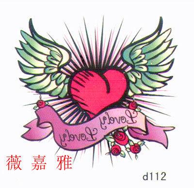 薇嘉雅 愛心 超炫圖案紋身貼紙 d112