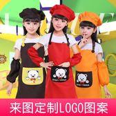 兒童畫畫衣印字logo美術繪畫幼兒園微防水圍裙 薔薇時尚