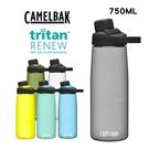 (送清潔3件組)美國CamelBak Chute Mag戶外運動水瓶RENEW 750ml 水瓶 運動水瓶