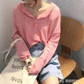 夏季新款韓版純色薄款長袖連帽上衣寬鬆顯瘦繫帶防曬T恤女潮 樂芙美鞋