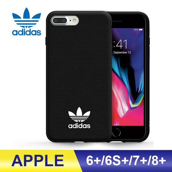 adidas 手機殼 iPhone 6/6s/7/8 plus 貼皮背蓋 保護殼 防摔殼 經典三葉草 正版愛迪達 黑