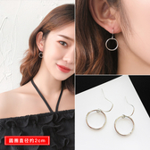 韓國個性耳墜氣質女耳釘網紅耳環長款新款潮 高級感小眾耳飾Ps:2038銀色圓圈