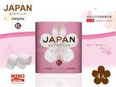 日本Nepia 捲筒櫻花紋柔軟衛生紙(40m)4捲/包《Midohouse》
