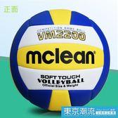 排球中考學生專用球女男兒童初學者訓練正品軟式5號充氣沙灘排球 EY6825『東京潮流』
