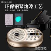 收音機 V3老年人收音機便攜式帶fm迷你袖珍小型播放器 創想數位