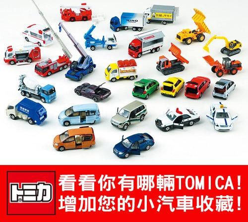 TOMICA多美小汽車 No.047 大發TAFT (TAKARA TOMY) 15677
