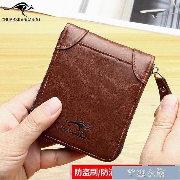 錢包皮夾高檔男士錢包男短款錢夾多功能韓版男女錢包卡包拉鏈駕駛證套 快速出貨
