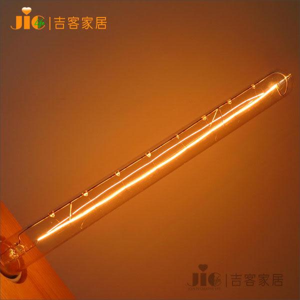 [吉客家居] 燈泡  愛迪生 長型 T300 試管 鎢絲燈泡 ( 一 顆裝  )   40W E27 110V / 220V