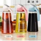 油壺 自動開蓋 油罐玻璃防漏油瓶