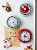 計時器 摩登主婦可愛創意廚房計時器定時器烘焙提醒器家用學生時間管理器 宜品