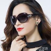 太陽眼鏡 新款偏光太陽鏡女潮墨鏡女圓臉近視眼鏡優雅大框復古長臉眼睛  城市玩家