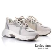 Keeley Ann輕運動潮流 復古撞色厚底老爹鞋(綠色) -Ann系列