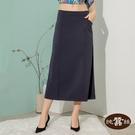【岱妮蠶絲】修身氣質拼接口袋蠶絲長裙(深藍)