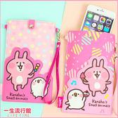 6款《6吋》卡娜赫拉 兔兔 P助 正版 iphone 6s plus 皮質手機袋 手機包 手機殼 A03084