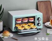 烤箱長虹CKX-11X01標準版11L電烤箱烘焙多功能全自動迷你小型烤箱蛋糕MKS摩可美家