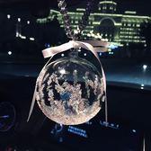 【熊貓】汽車掛件水晶鈴鐺圣誕汽車掛飾車載高檔水晶
