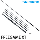 漁拓釣具 SHIMANO FREEGAME XT S64ULS [海水路亞旅竿]
