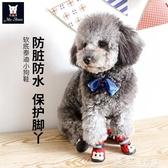 寵物涼鞋不掉小狗鞋子泰迪鞋比熊博美雪納瑞小型犬寵物鞋防滑透氣涼鞋犬 獨家流行館