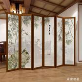 中式實木屏風隔斷墻客廳折疊移動裝飾辦公臥室半透明餐廳遮擋家用   LN4928【東京衣社】