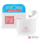 [即期良品]PSK 深層潔淨保濕卸妝膏-...
