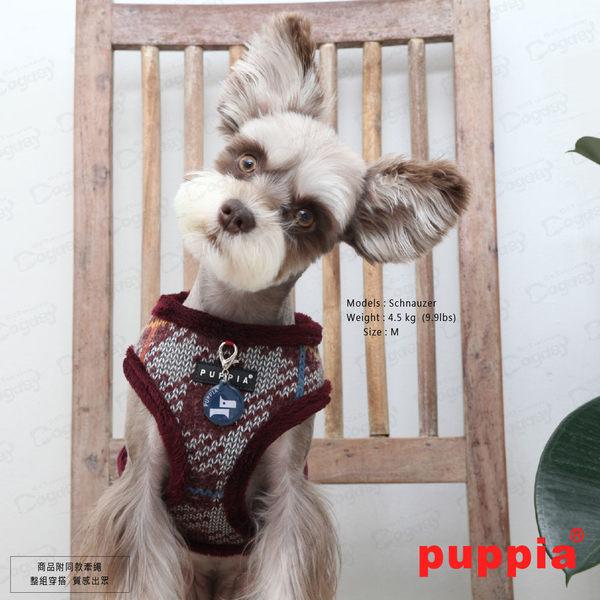 國際名品《Puppia》冬至胸背心A款 S/M號 胸背+拉繩組合價 約克夏/吉娃娃/貴賓/馬爾濟斯