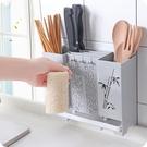 筷籠 優思居 壁掛筷子收納盒刀架筷子籠 廚房勺子筷子盒家用塑料筷子筒