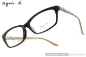 agnes b.光學眼鏡 AB2095 BCA (黑-琥珀) 超人氣法式簡約時髦小框款 # 金橘眼鏡