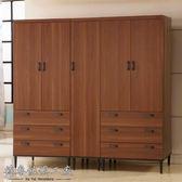 【德泰傢俱工廠】愛克斯工業生活7x7衣櫥 A010-D1317