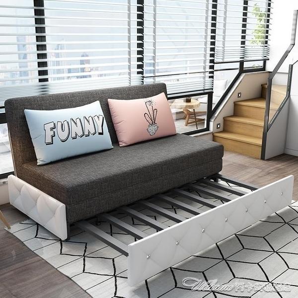 折疊沙發床 可折疊沙發床兩用客廳小戶型雙人多功能簡約現代省空間三人沙發【快速出貨】