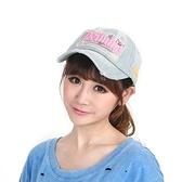 棒球帽-時尚休閒戶外遮陽刺繡女帽子2色71k18【巴黎精品】