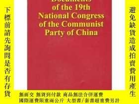 二手書博民逛書店Documents罕見of the 19th national congress of the Communist