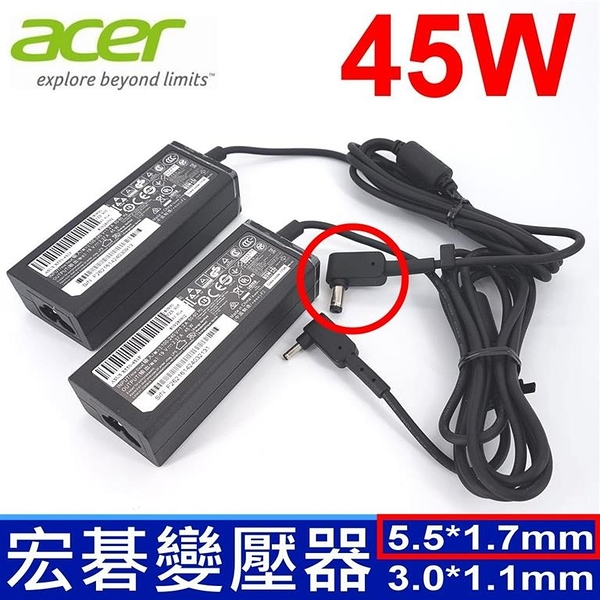 宏碁 Acer 45W 原廠規格 變壓器 Gateway EC19C LT23 LT28  NE512 eMachines 350 355 Chromebooks AC700 Iconia W500 W500P