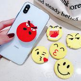表情包 可愛氣囊支架 矽膠材質 抖音支架 手機貼式支架 可繞耳機線 可伸縮 多用途