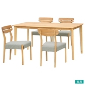 ◎實木餐桌椅5件組 ALNUS 150×80 LBR/LGY 榿木 NITORI宜得利家居