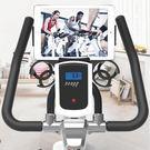動感單車  動感單車家用超靜音健身車腳踏...