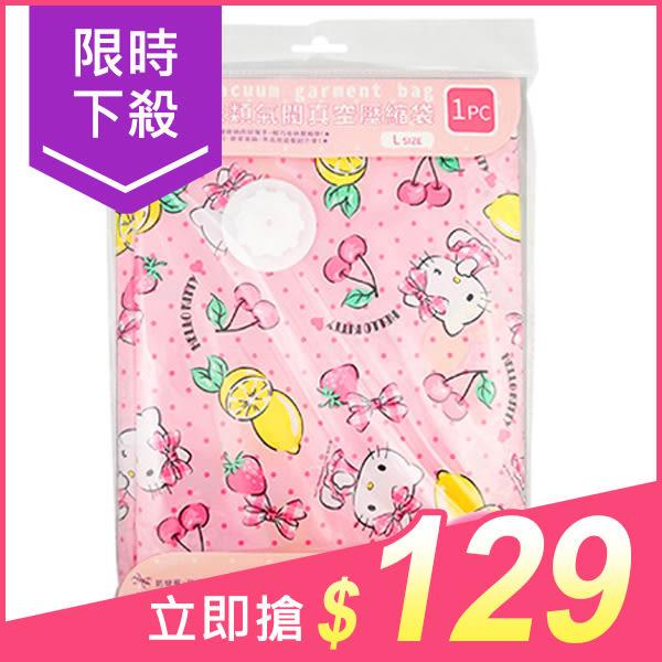 Hello Kitty 衣類氣閥真空壓縮袋(L-100x110cm)1入【小三美日】三麗鷗授權 $149