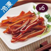 松稜糖燻豬耳100G±5%/盒X6【愛買冷凍】