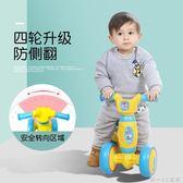 兒童平衡車滑步車無腳踏1-3周歲禮物滑行學步車扭扭車寶寶平衡車【帝一3C旗艦】YTL