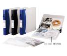 雙鶖牌 FLYING  DVD-10524  24片環保DVD保存夾-附9孔12張內頁  / 本