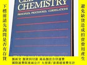 二手書博民逛書店Clinical罕見Chemistry: Principles, Procedures, Correlations