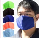 【土城現貨】口罩套吸排素面黑(不含口罩) 韓國時尚週 免運