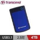 【南紡購物中心】創見 StoreJet 25 H3B 4TB USB3.1 2.5吋行動硬碟-(藍)