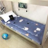 床墊 防潮加厚單人床墊0.9m學生床墊上下鋪床墊1.0m褥子榻榻米墊子【快速出貨八折鉅惠】