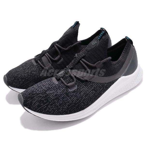 New Balance 慢跑鞋 MLAZRMB D 黑 白 襪套式 運動鞋 緩震穩定型跑鞋 男鞋【ACS】 MLAZRMBD