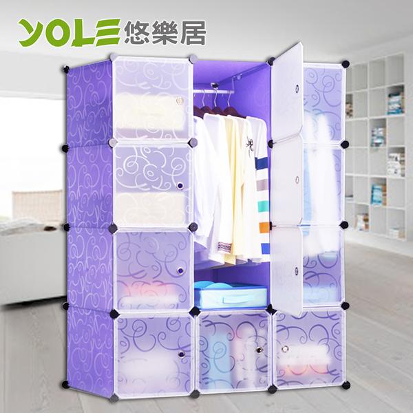 【YOLE悠樂居】隨心DIY百變組合櫃 (LKL-60) 9格1掛衣櫃 #1327056