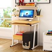 電腦桌台式家用簡約學生臥室書桌書架組合一體桌省空間簡易小桌子 新品全館85折 YTL